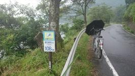 琵琶湖、案内「びわ湖サイクルライン」瀬田唐橋から(左回り)108Km