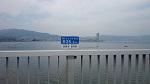 滋賀県【ビワイチ】~琵琶湖一周サイクリング by ママチャリ =抜粋写真=